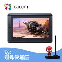 和冠(Wacom)DTK-1301/K0-F 新帝13HD 液晶数位屏 绘画屏 手绘屏 数位板