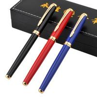 永生钢笔 铱金钢笔 (礼盒装、金属)
