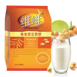 维维 豆奶粉 速溶即食 320g *12件