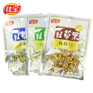 佳宝 陈皮丹 (袋装、60g*10)