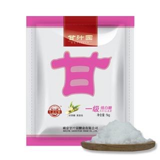 甘汁园 一级绵白糖 1kg