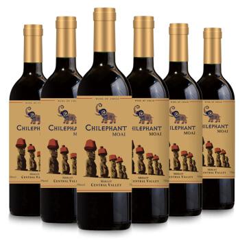 智利进口红酒 智象摩艾美露干红葡萄酒750ml*6瓶 整箱装