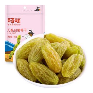 百草味 葡萄干200g/袋 新疆吐鲁番特产 蜜饯果干果脯绿提子干办公室休闲零食 *2件
