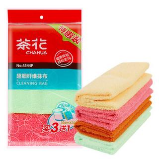 CHAHUA 茶花 4544P 百洁布