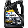 美孚(Mobil)美孚黑霸王柴油机油 柴机油 15W-40 CH-4级 4L 汽车用品