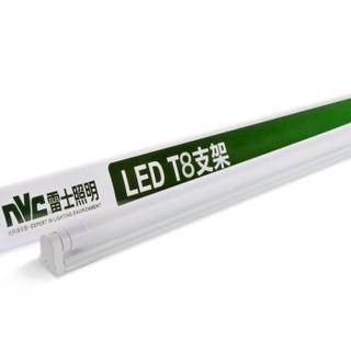 NVC Lighting 雷士照明 nvc-lighting 雷士照明 LED日光灯管 1.2米16W