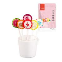 liangpinpuzi 良品铺子 手造棒棒糖 (袋装、35g)