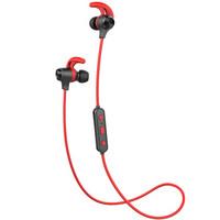 EDIFIER 漫步者 W280BT 蓝牙耳机