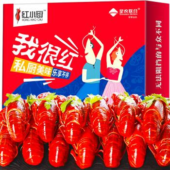 Sinoon Union 星农联合 红小厨 小龙虾 (十三香、4-6钱 净虾750g)