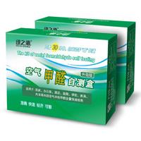 GREEN SOURCE 绿之源 甲醛检测盒 2盒装