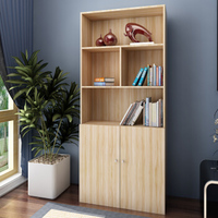 雅美乐 YSG602 书柜五层 浅胡桃色 (1.8米板式、环保板材)