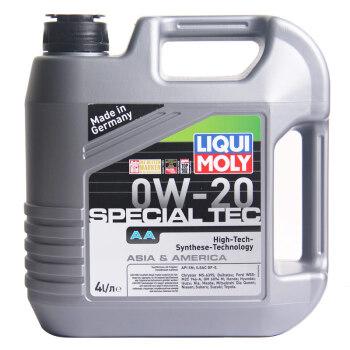 LIQUI MOLY 力魔 特技AA全合成机油 0W-20 SN 4L 德国原装进口