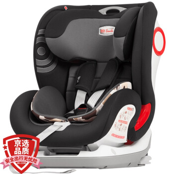 Savile 猫头鹰 汽车儿童安全座椅 9个月-12岁 黑鹰