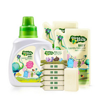 Springbuds 子初 婴儿洗衣 10件套装 洗衣液1L+替换装500*2+洗衣皂80g*7
