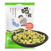 Paddy Time 最宠 宠物猫零食 低盐猫薄荷饼干 50g