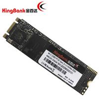 KINGBANK 金百达 KM220 M.2 NVMe 固态硬盘