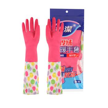 MIAOJIE 妙洁 清洁手套
