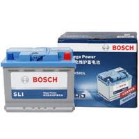 博世(BOSCH)汽车电瓶蓄电池动力神S4 20-72 12V 斯柯达昊锐/明锐