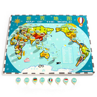 特宝儿(topbright)世界地图木质拼图儿童玩具益智早教 *3件