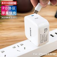 京东PLUS会员 : 斯泰克(stiger)苹果PD快充头 29W充电器USB-C充电头