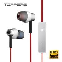 TOPPERS E2  主动降噪入耳式耳机