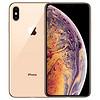 Apple 苹果 iPhone XS Max 智能手机 64GB / 256GB 8883元/9994元包邮