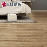 LG 乐金 AKN 无味PVC地板贴片