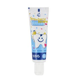 美国MDB儿童电动牙刷1-3-6岁 婴儿电动牙刷 宝宝360度声波牙刷+25g无氟牙膏*1粉色