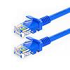 SAMZHE 山泽 六类非屏蔽千兆 网线