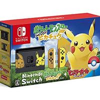 Nintendo 任天堂 Switch NS 便携掌上游戏机 皮卡丘 主题限量款