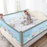 M-CASTLE MC402 儿童安全护栏 冰绿色 1.8m+2m +凑单品