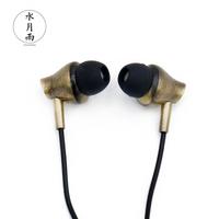 Moondrop 水月雨 IX 入耳式耳机 黄铜