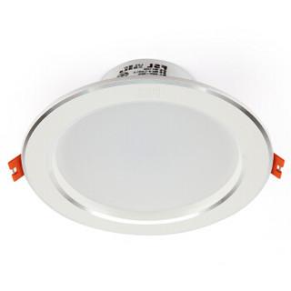 佛山照明(FSL)筒灯LED天花防雾花灯6W3寸白玉银边正白光6500K