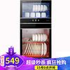 康宝(Canbo) 消毒柜 家用 消毒碗柜 立式迷你小型商用双门不锈钢碗柜XDZ80-D1(ZTP108D-1)