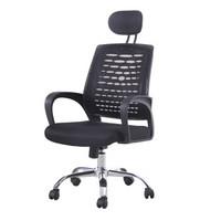 三级气杆!乐活天章 151可躺电脑椅/办公椅/职员椅/椅子 人体工程靠背椅 家用网布可升降转椅