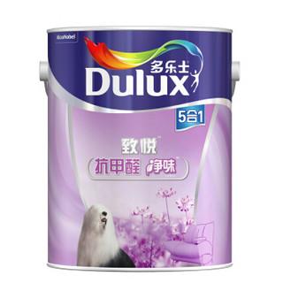 多乐士(Dulux)致悦抗甲醛净味5合1 油漆涂料 内墙乳胶漆 墙面漆白色 A744+A749 18L套装