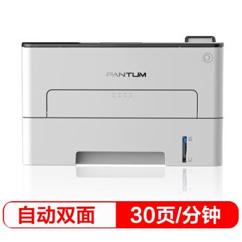 PANTUM 奔图 P3060D 黑白激光打印机