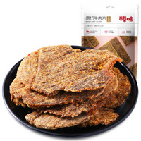 Be&Cheery 百草味 五香味原切牛肉片 (袋装、50g)