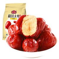 楼兰蜜语 蜜饯果干红枣 新疆特产大枣 六星和田大枣500g/袋 *2件
