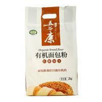 五谷康 有机面包粉 2kg