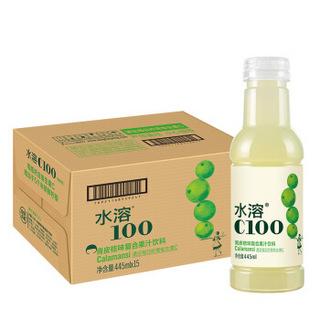 农夫山泉 水溶C100青皮桔味 复合果汁饮料445ml*15瓶 整箱装 *2件
