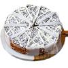 Jon Donaire 约翰丹尼 冷冻蛋糕  10片