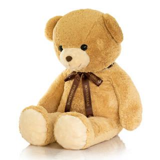 GLOBAL BOWEN BEAR 柏文熊 良伴泰迪熊毛绒玩具