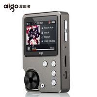 1日0点 : aigo 爱国者 MP3-105 PLUS 数码播放器