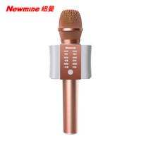 纽曼 (Newmine) MC10 手机麦克风全民K歌无线蓝牙话筒掌上KTV主播声卡电容麦音箱音响一体套装K歌宝 玫瑰金