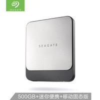 SEAGATE 希捷 Fast SSD 飞翼 移动固态硬盘