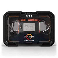 AMD 锐龙 Threadripper 2970WX CPU处理器