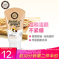 AMORE PACIFIC Happy Bath酸奶温和洁面乳 120g