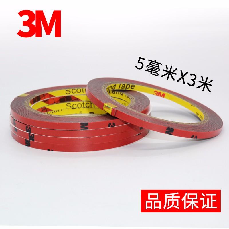 3M 双面胶强力薄胶带 防水耐高温