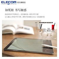 ELECOM 宜丽客 Apple pencil类纸膜iPad